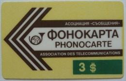 BULGARIA - 10 Lev With $3 Overprint - Yellow - 1989 - Used - Bulgaria