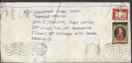 Benin Airmail 1991 Mozart Death Bicentennial, Surcharged 250fr On 1000fr, Wolfgang Amadeus, 200fr Postal History Cover - Bénin – Dahomey (1960-...)