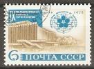 URSS   /    RUSSIE     -     Congrès De GERONTOLOGIE  -     Oblitéré - Medicina