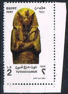 2010 - EGITTO / EGYPT - ARCHEOLOGIA - USATO/USED - Egypt