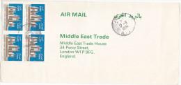 1984 Air Mail  EL IBRAHINI ALGERIA COVER (Commercial ATrade Card) Stamps To GB - Algeria (1962-...)