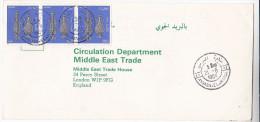 1984 Air Mail ANNABA EL MARSA ALGERIA COVER (Trade Card) Stamps To GB - Algeria (1962-...)