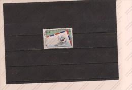 IRAN - Correo Postal
