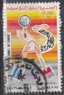 Tunisia, 1973 - 65m Stylized Camel - Nr.615 Usato° - Tunisia (1956-...)