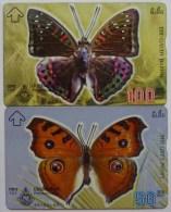 THAILAND - L&G - Pair - Butterflies - Used - Thaïlande
