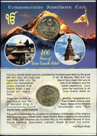 SIKHISM-COINS-400 YEARS OF GURU GRANTH SAHIB-Rs 250/- COMMEMORATIVE COIN CARD-LAST PIECE-UNC-B4-384 - Nepal