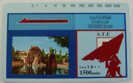 SYRIA - Tamura - Sample - 1500 Units - Mint - Syria