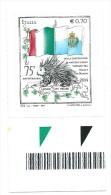 Italia 2014 ; Convenzione Italia - San Marino ; Di Bordo Inferiore . Nuovo - 6. 1946-.. Repubblica