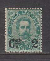 1890 - 1891    YVERT  Nº 52   ( *) - 1878-00 Umberto I