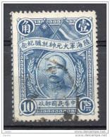 China Chine : (717) 1928 Inauguration De Commandant En Chef D´armée Et De Marine SG374(o) - 1912-1949 Republik