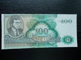 Russia MMM Corporation Sergei Mavrodi 100 Biletov 1994 - UNC - Russie