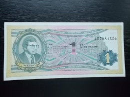 Russia MMM Corporation Sergei Mavrodi 1 Bilet 1994 - UNC - Russia