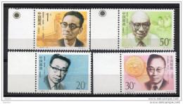 China  Chine : 1992-19** Scientifiques Chinois Modernes (3èmes Séries) SG3821/4 - Ungebraucht