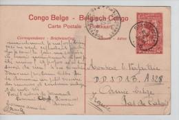 Belgisch Congo Belge CP 10c C.Stanleyville En 1916 V.D.D.3 D.A.B. A328 Armée Belge C.PMB BLP PR2177 - Entiers Postaux