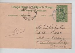 Belgisch Congo Belge CP 5c C.Boma  En 1916 V.A.38 3DAB  Armée Belge C.PMB BLP PR2178 - Entiers Postaux