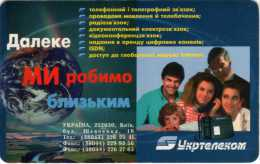Ukraine - Phonecards