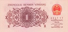 CHINA P.  877f 1 J 1962 UNC - China