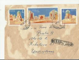 =RU CV 1963 Samarkanda - 1923-1991 USSR