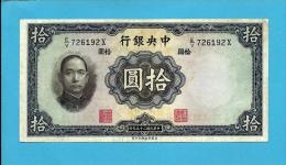 CHINA - 10 YUAN - 1936 - P  218.d - Sign. 8 - UNC. - The Central Bank ( National ) - 2 Scans - Chine