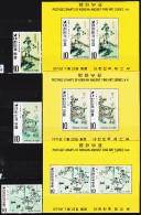 Corée Du Sud 674 / 76 + Bf 213 / 15 Peintures De La Dynastie YI - Korea, South
