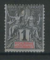 """VEND BEAU TIMBRE DE NOUVELLE - CALEDONIE N° 41 , SANS ACCENT SUR LE PREMIER """"E"""" DE """"CALEDONIE"""" !!!! - Nieuw-Caledonië"""