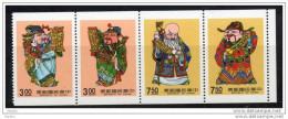 China  Chine : (20) 1991 Taiwan - Timbres De Salutations. Dieux De La Prospérité. SG1951a/4a - 1945-... République De Chine