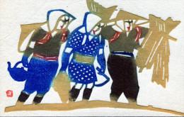 Three Women Farmers - Giappone