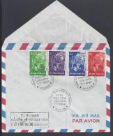 """VIET-NAM - ENVELOPPE 1er JOUR -  """" REFORMES POUR LE BIEN-ETRE """" - 7-7-1958 - - Vietnam"""
