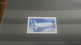 LOT 263288 TIMBRE DE  FRANCE NEUF**  LUXE