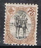 COTE DES SOMALIS N°63 N* - French Somali Coast (1894-1967)