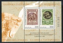 GREECE 2000- Block MNH** - Greece