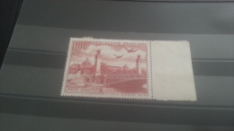 LOT 263380 TIMBRE DE  FRANCE NEUF** LUXE