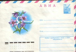 Russia - Postal Stationery Postcard 1978  - March 8, International Women's Day - Muttertag