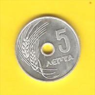 GREECE   5 LEPTA  1954  (KM # 77) - Greece
