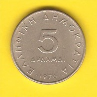 GREECE   5 DRACHMAI  1976  (KM # 118) - Greece