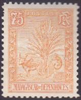 MADAGASCAR : Y&T : 74 * * - Madagascar (1889-1960)
