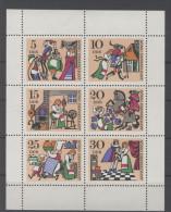 DDR KB Michel No. 1323 - 1328 A V  ** postfrisch / PF 1325 III