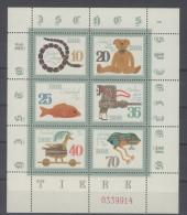 DDR KB Michel No. 2661 - 2666 A I ** postfrisch / PF 2666 I