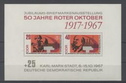 DDR Block 26 I ** postfrisch / PF 1316 I