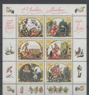 DDR KB Michel No. 2914 - 2919 B ** postfrisch / oben ndgz