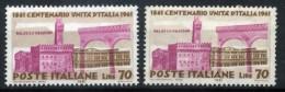 1961 ITALIA REPUBBLICA 70 LIRE NUMERO 929 VARIETA´ SENZA LANCETTA - Variétés Et Curiosités