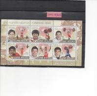 GUINEE BISSAU OLYMPIC 2008 à 20% De La Cote Haltérophilie Bloc 6 Valeurs - Estate 2008: Pechino