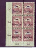 TURUL-70 FIL-OVERPRINT-BARANYA -1919-BLOCK OF SIX-VARIETY-YUGOSLAVIA-SERBIA-HUNGARY-1919 - Yugoslavia