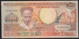 Suriname 500 Gulden 1988 P135b  UNC - Surinam