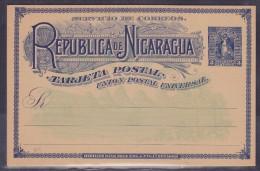 Nicaragua - Lettre - Nicaragua
