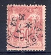 +++  -80% Sur  N°104 Type I    Avec Ou Sans Charnière       SCAN CONTRACTUEL RECTO VERSO - 1876-1878 Sage (Type I)