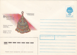 22244- JEWELRY, EARRING, COVER STATIONERY, 1991, RUSSIA - 1980-91