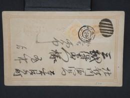 JAPON-Entier Postal Avec Complément Superbe Mais Faux Piéce De Référence à Voir P6789 - Postales