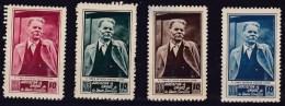 GUERRA CIVIL - Associacion De Amigos De La Union Soviética - El Gran Escritor Maximo Gorki - Spanish Civil War Labels