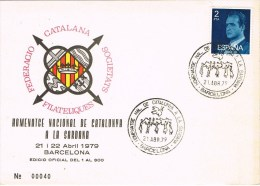 13429. Tarjeta Federacion BARCELONA 1979. Homenaje A La Sardana. Bales Tipicos - 1931-Hoy: 2ª República - ... Juan Carlos I